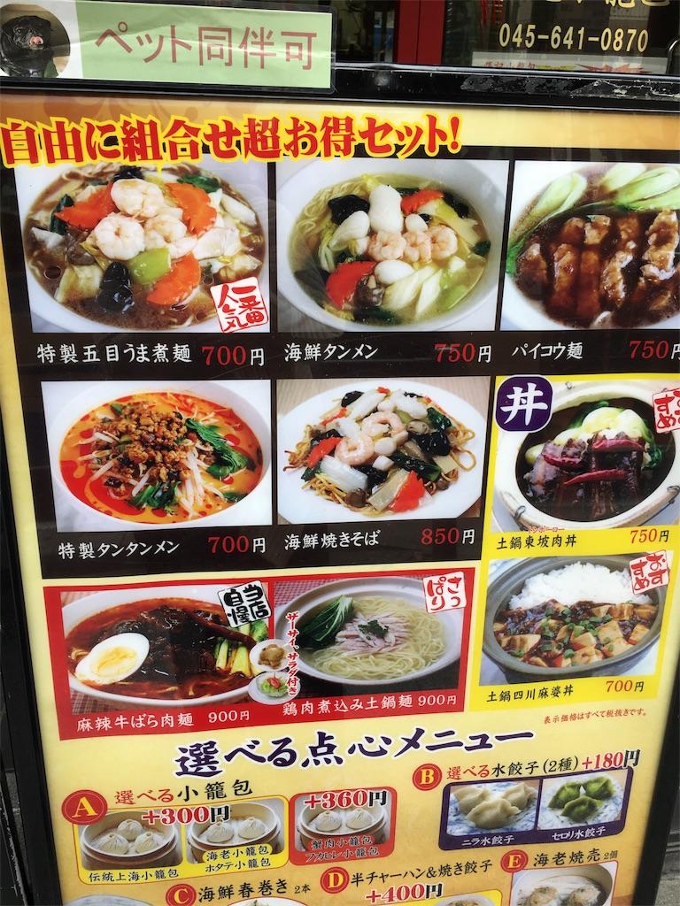 f:id:asahi-diet:20170611202016j:image