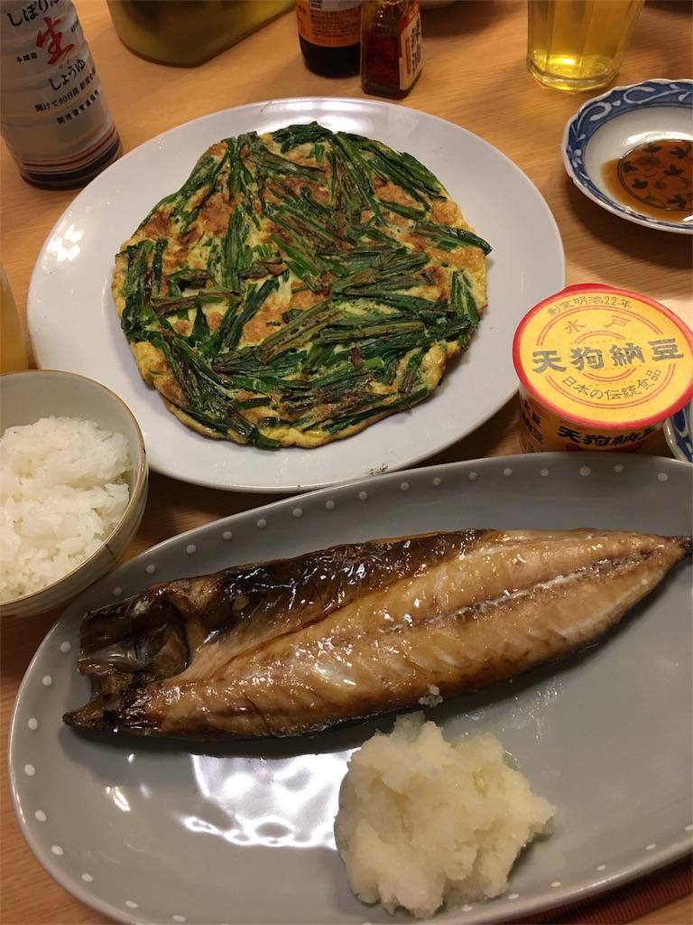f:id:asahi-diet:20170613061101j:image
