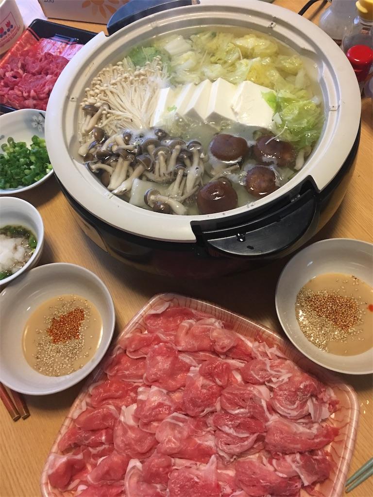 f:id:asahi-diet:20170618071817j:image