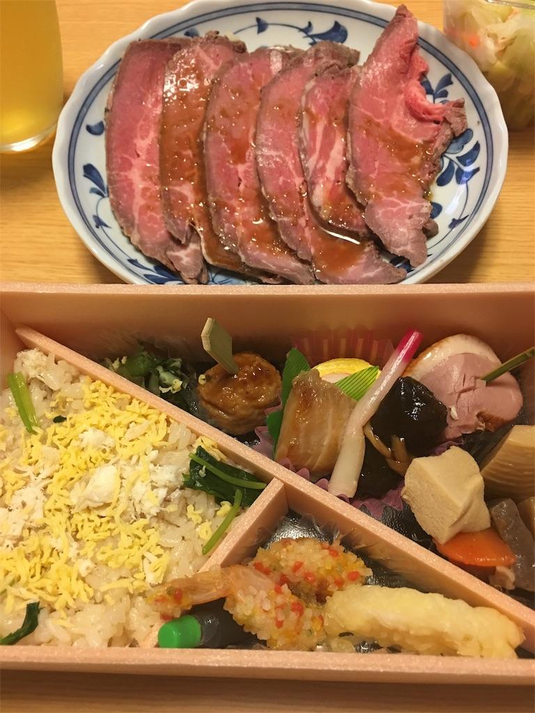 f:id:asahi-diet:20170620190738j:image