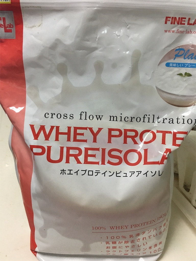 f:id:asahi-diet:20170622175421j:image
