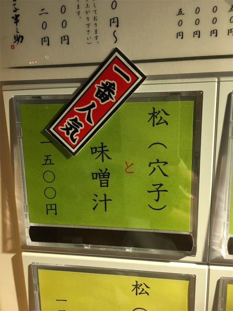 f:id:asahi-diet:20170625070206j:image