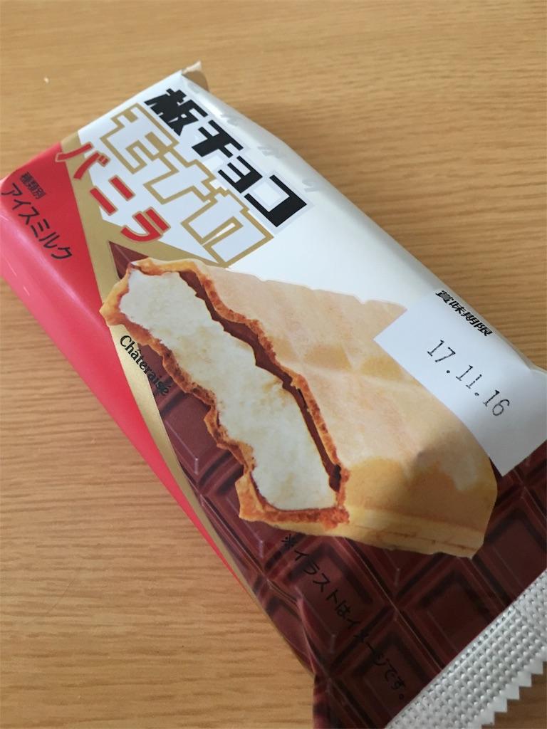 f:id:asahi-diet:20170701095216j:image
