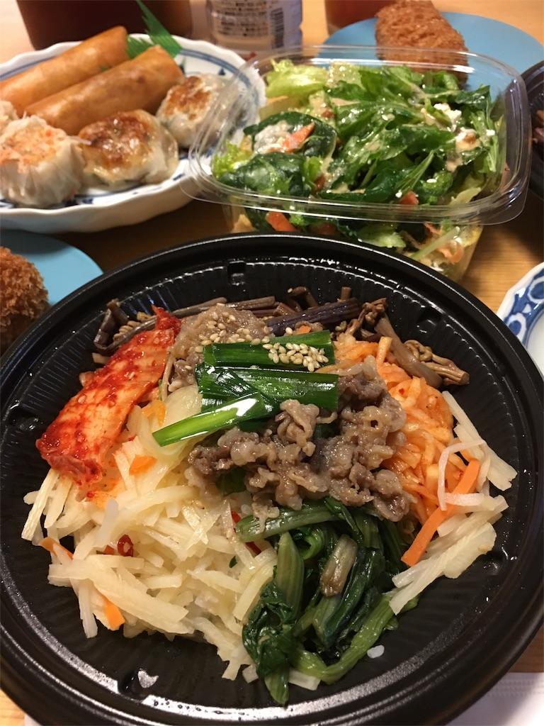 f:id:asahi-diet:20170701095227j:image