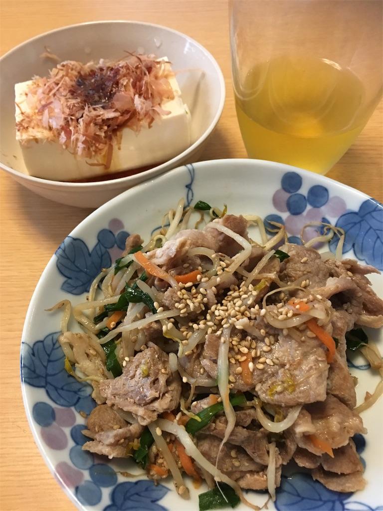 f:id:asahi-diet:20170706083603j:image