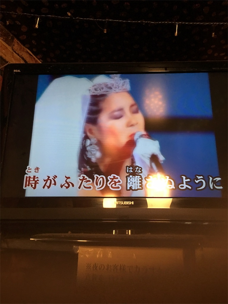 f:id:asahi-diet:20171030120803j:image