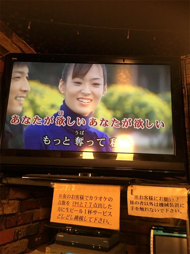 f:id:asahi-diet:20171030120832j:image