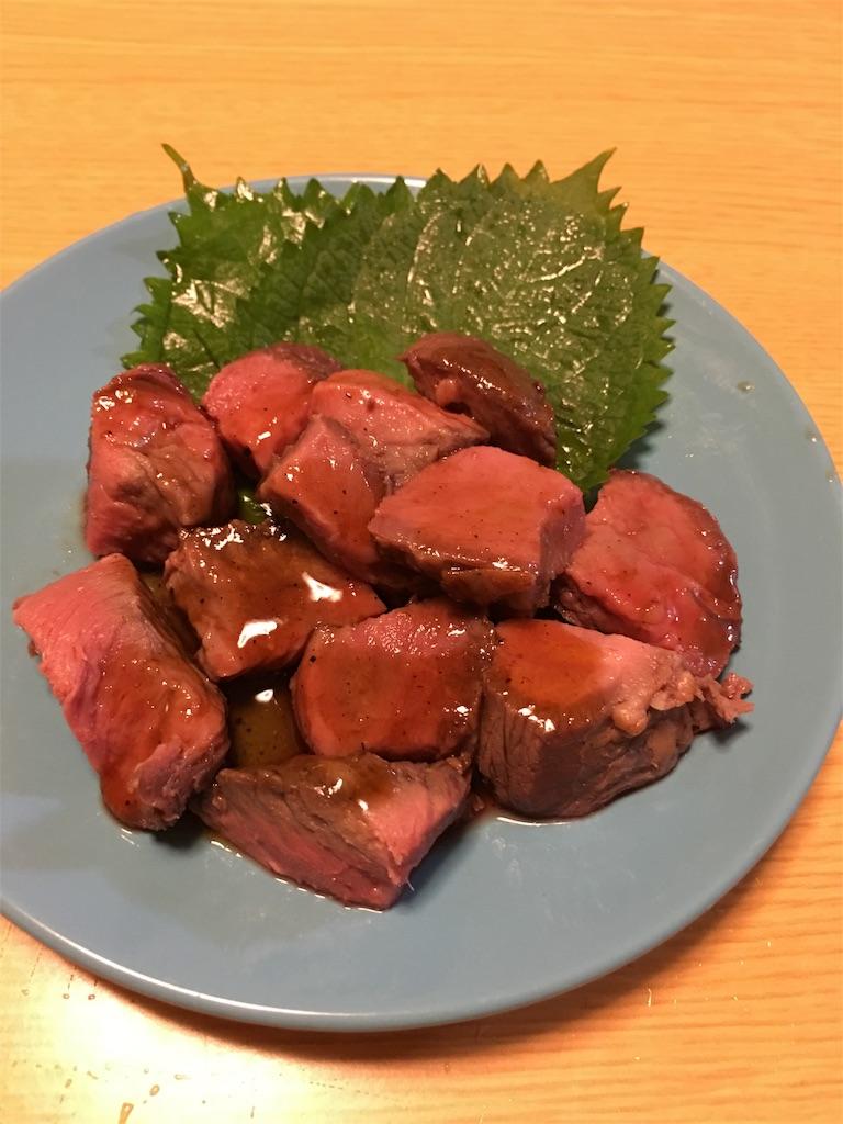f:id:asahi-diet:20171101182342j:image