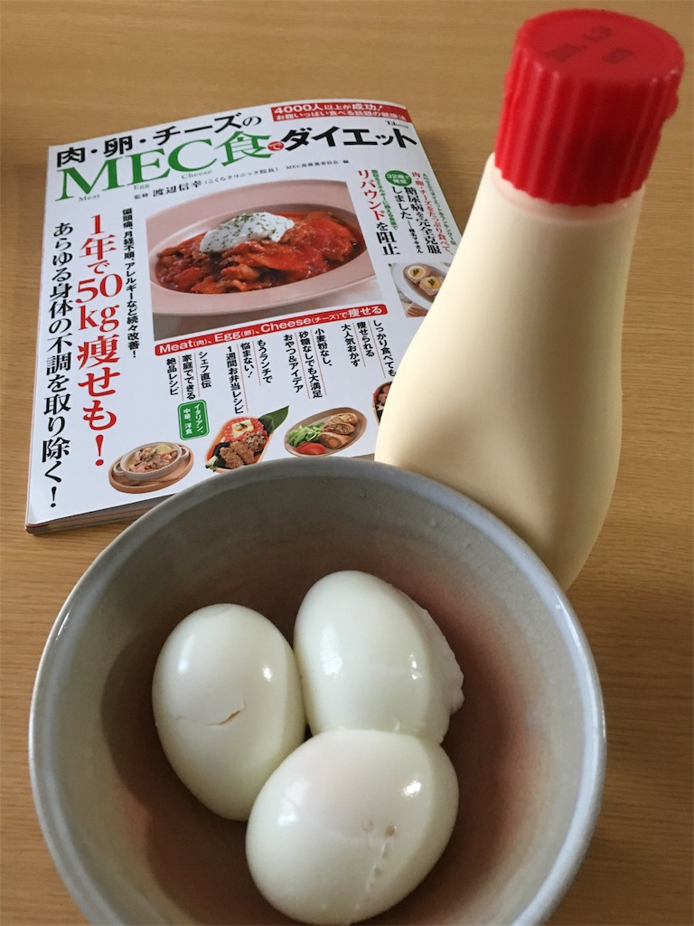 f:id:asahi-diet:20171102205527j:image