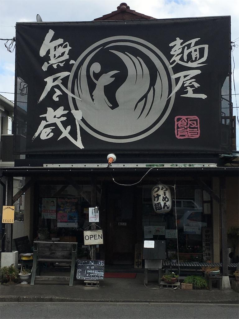 f:id:asahi-diet:20171105064907j:image