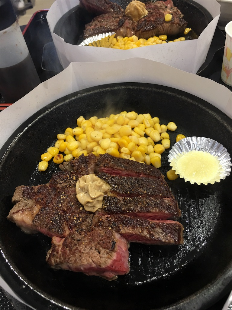 f:id:asahi-diet:20171105194141j:image