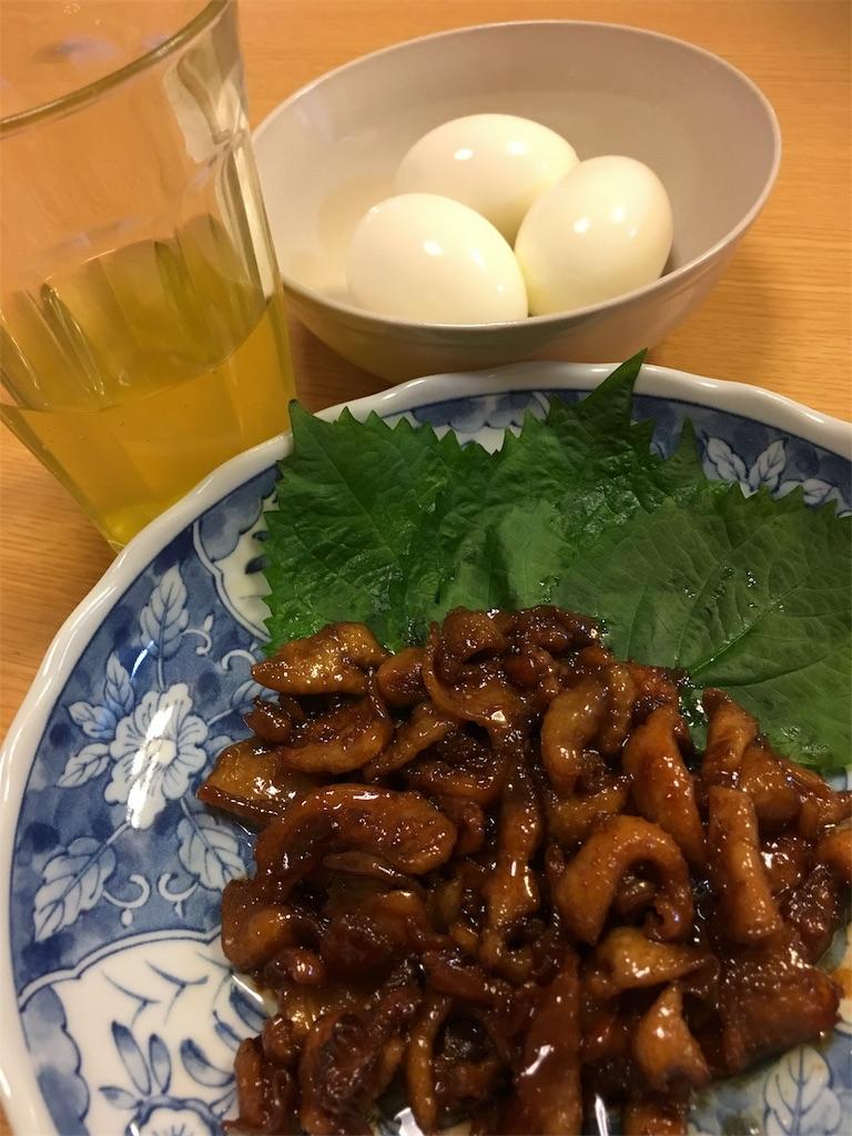 f:id:asahi-diet:20171106182906j:image