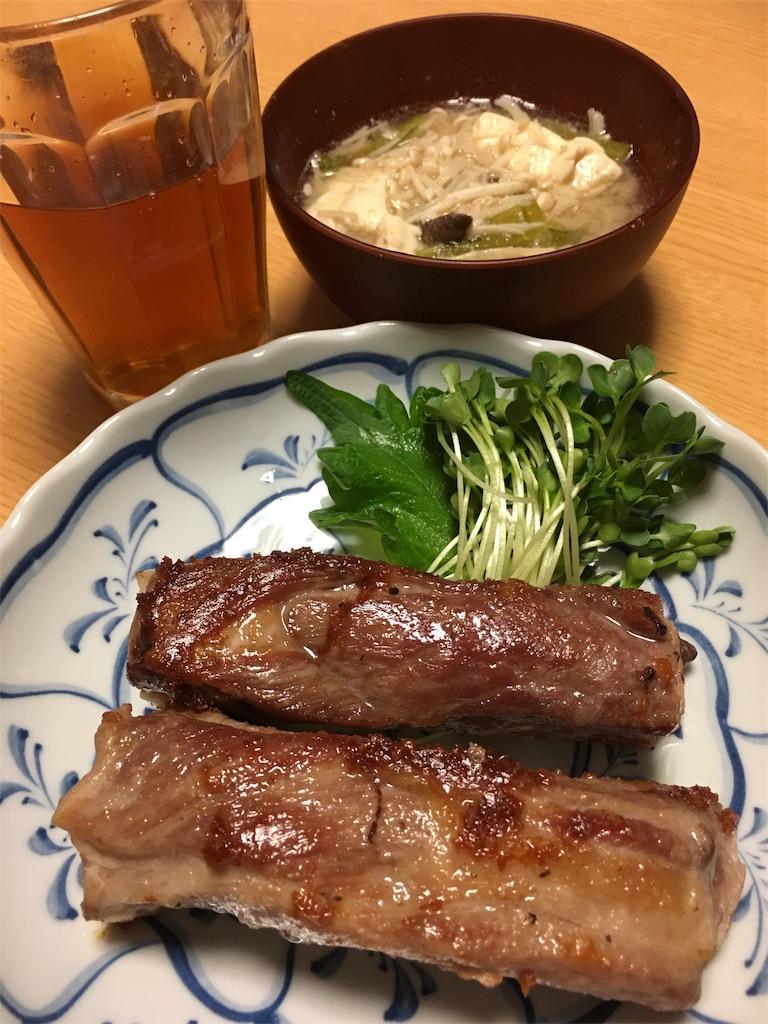f:id:asahi-diet:20171107211629j:image