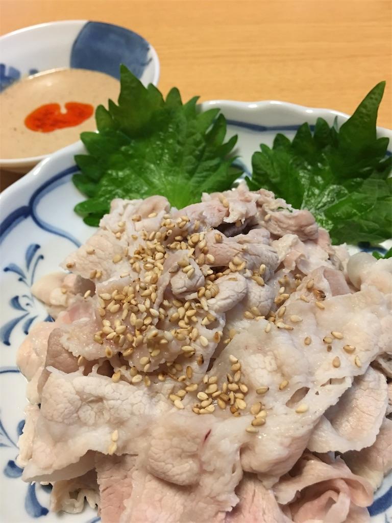 f:id:asahi-diet:20171110185644j:image