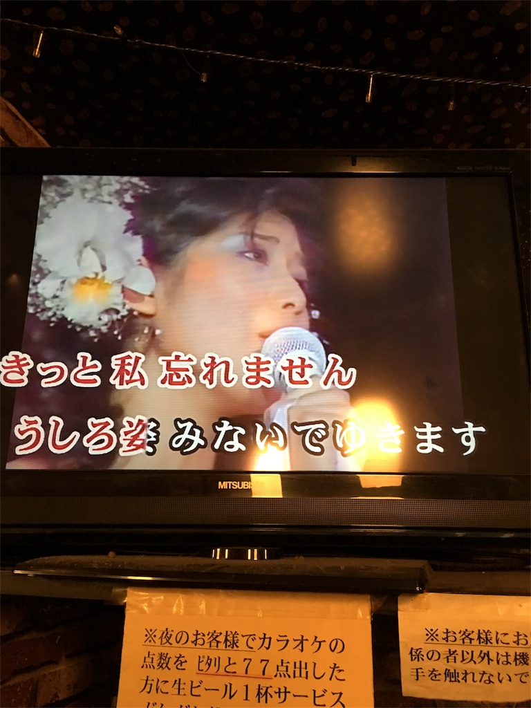 f:id:asahi-diet:20171110185827j:image
