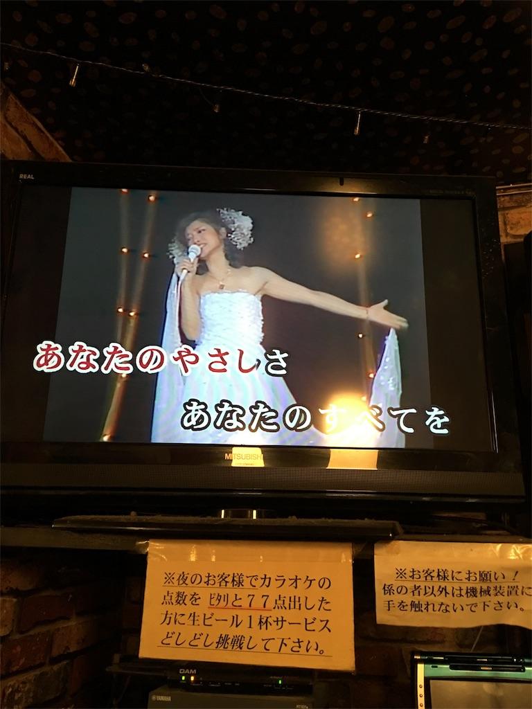f:id:asahi-diet:20171110191406j:image