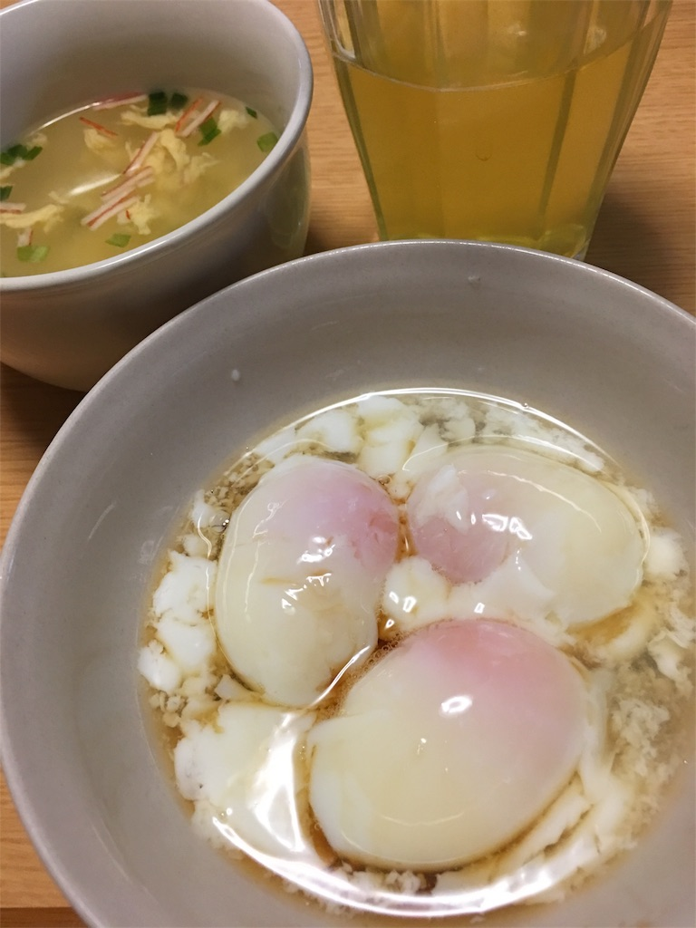 f:id:asahi-diet:20171111182419j:image
