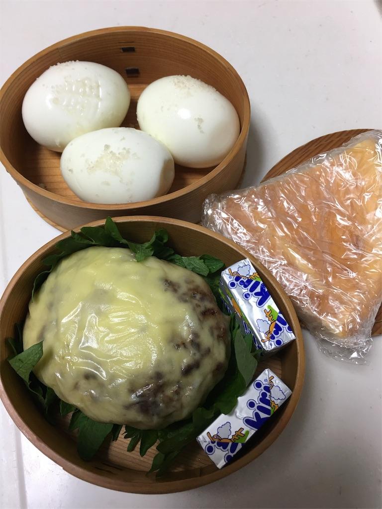 f:id:asahi-diet:20171112054807j:image