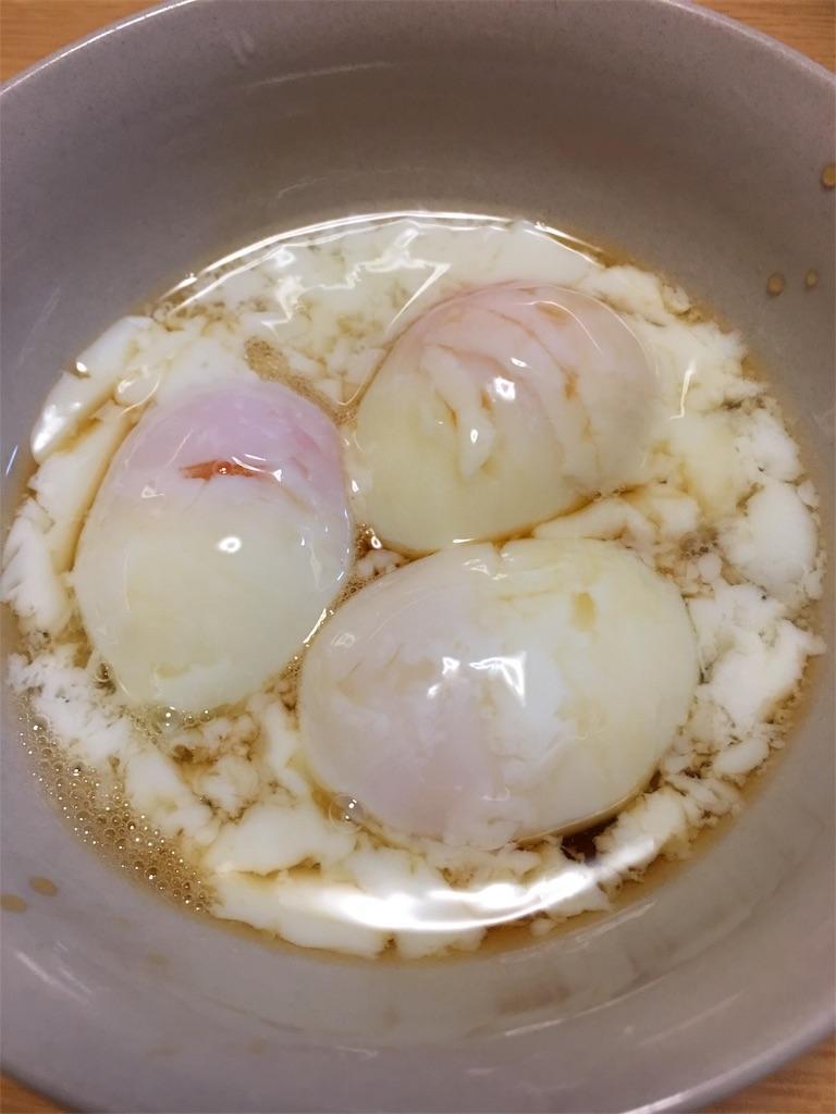 f:id:asahi-diet:20171112212834j:image