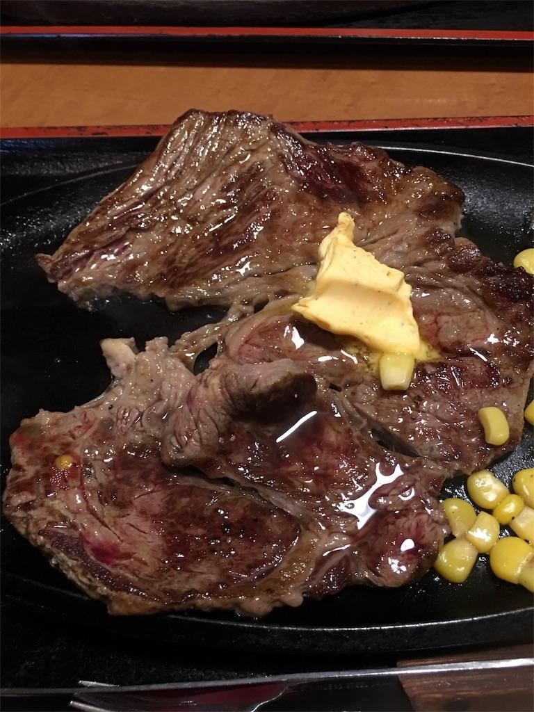 f:id:asahi-diet:20171113163227j:image