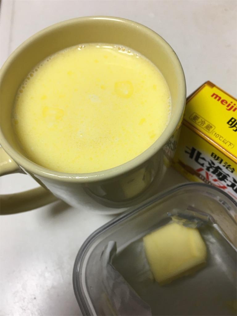 f:id:asahi-diet:20171113163306j:image