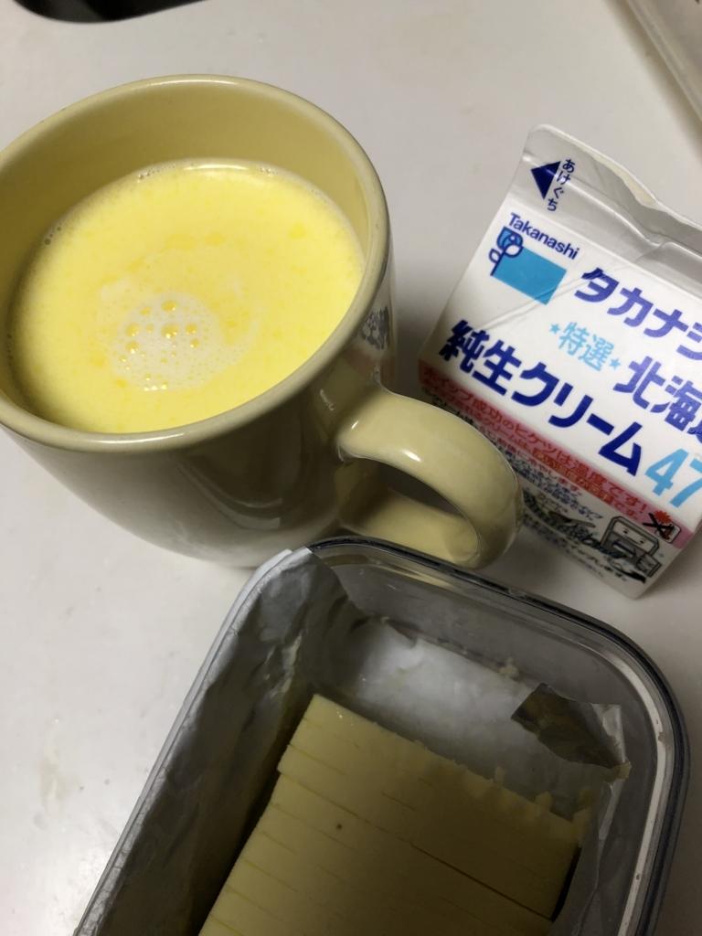f:id:asahi-diet:20171114192604j:plain