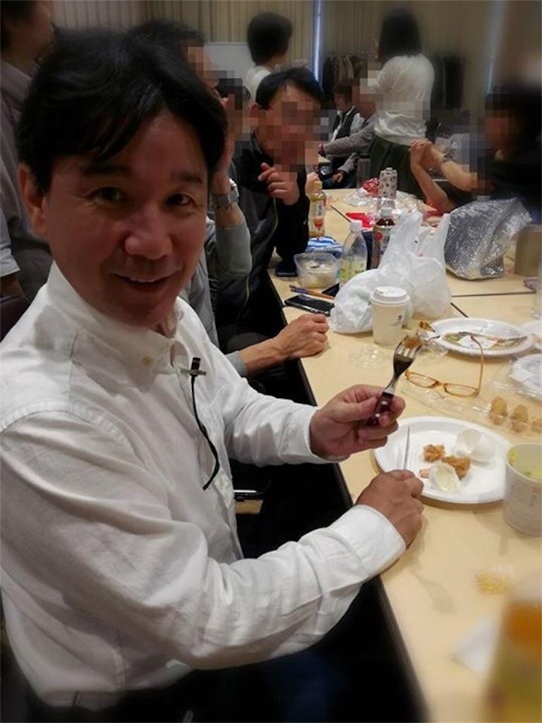 f:id:asahi-diet:20171115090714j:image