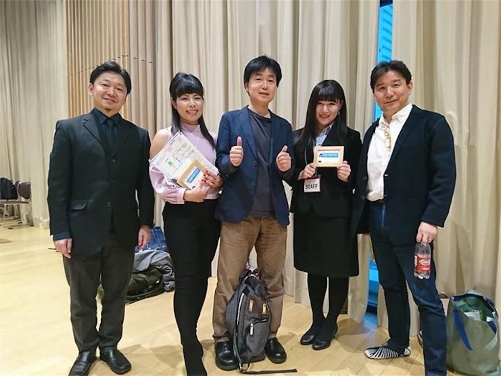 f:id:asahi-diet:20171115100442j:image