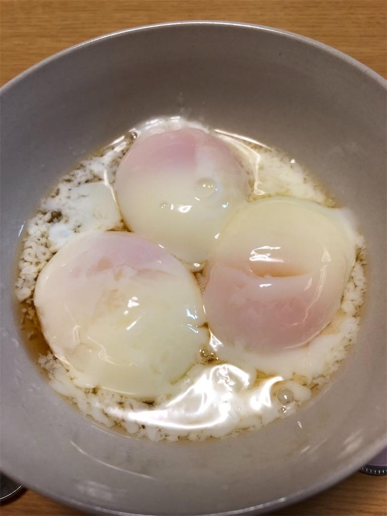 f:id:asahi-diet:20171115223518j:image