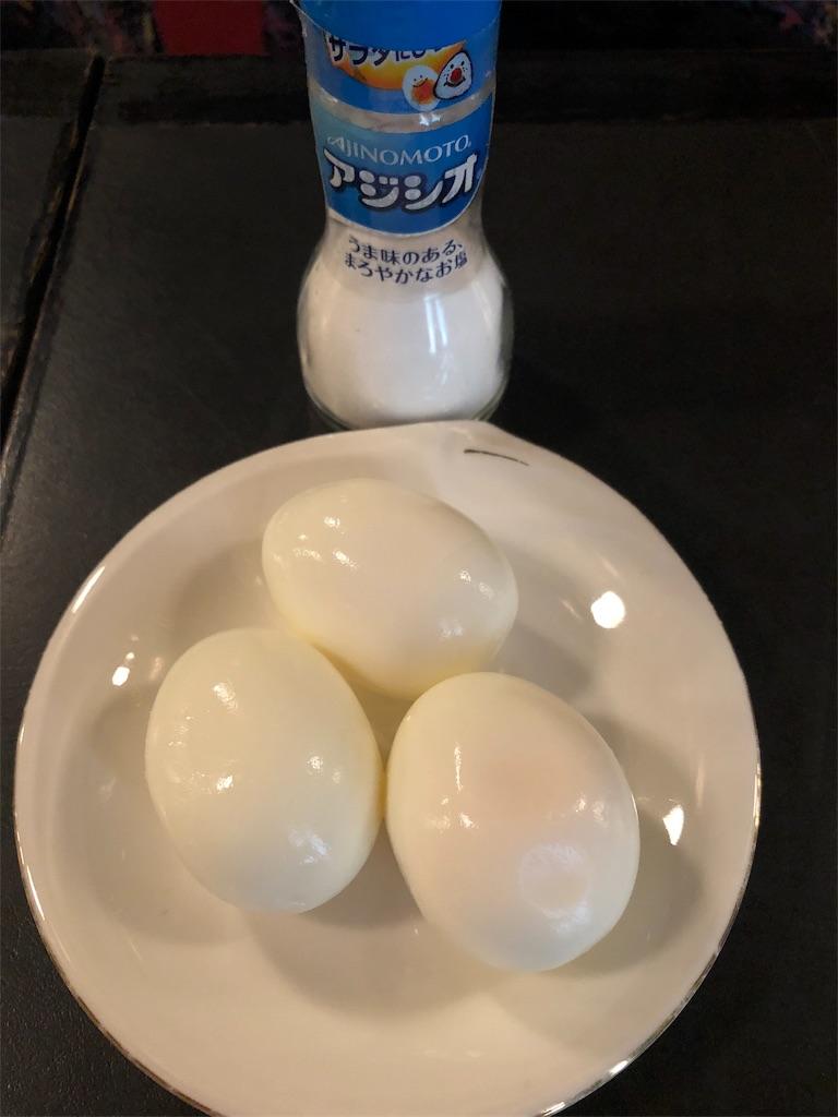 f:id:asahi-diet:20171115223605j:image