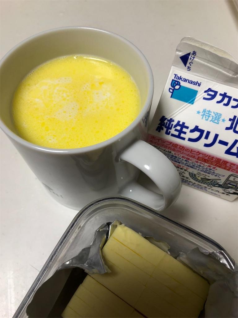 f:id:asahi-diet:20171115223908j:image