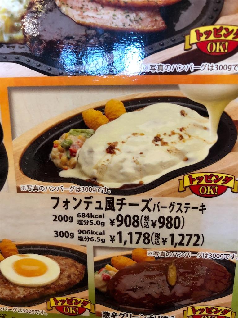 f:id:asahi-diet:20171120045504j:image