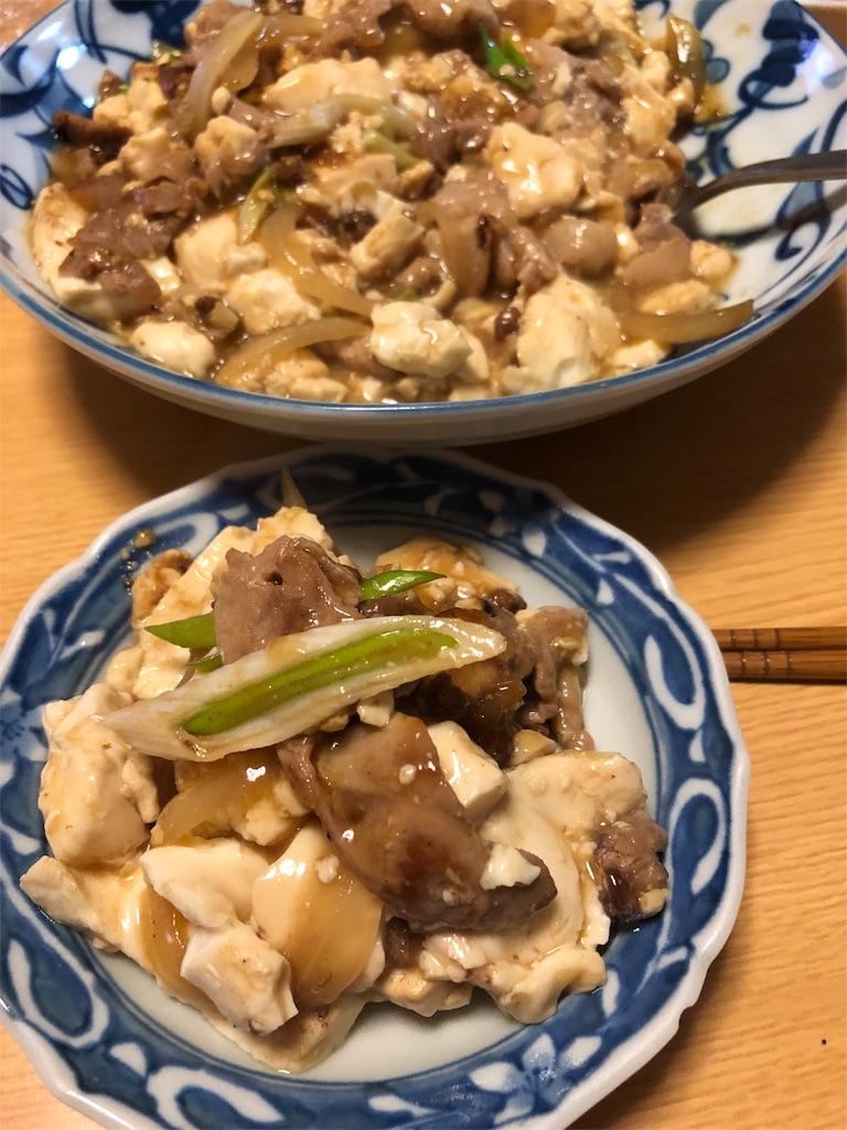 f:id:asahi-diet:20171120045834j:image