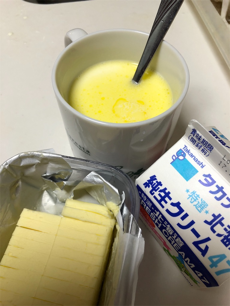 f:id:asahi-diet:20171121011726j:image