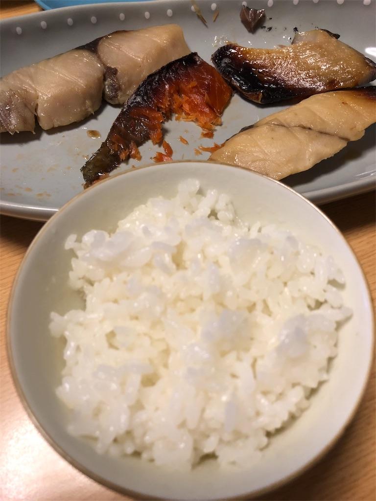 f:id:asahi-diet:20171123003325j:image