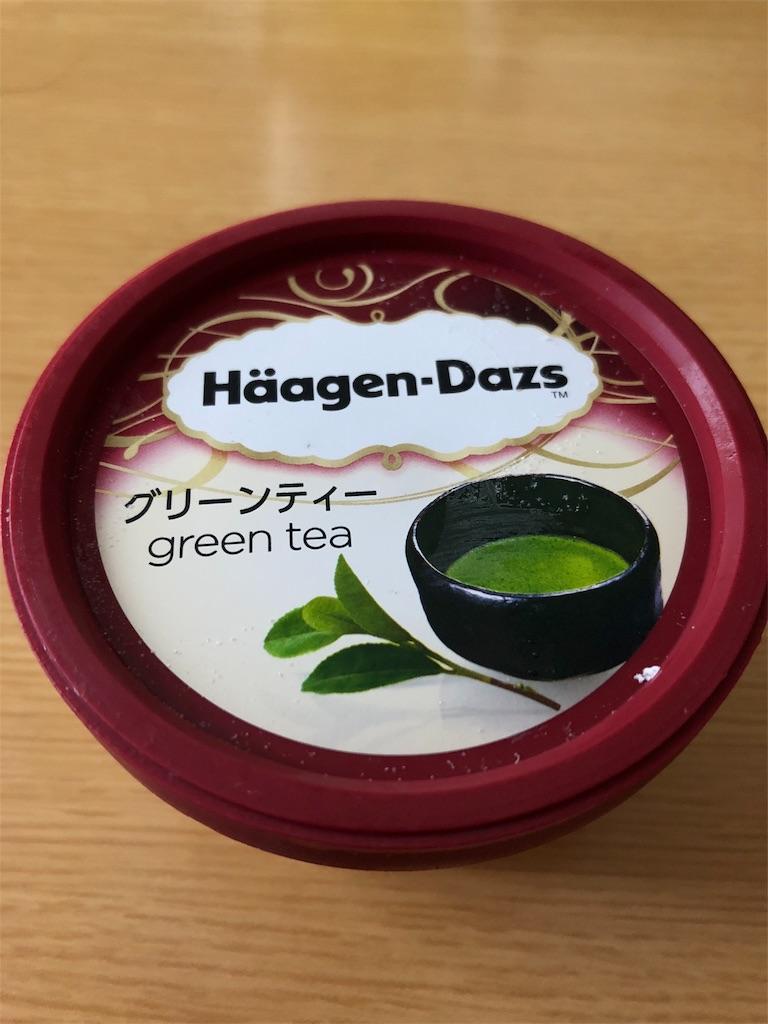 f:id:asahi-diet:20171123232447j:image
