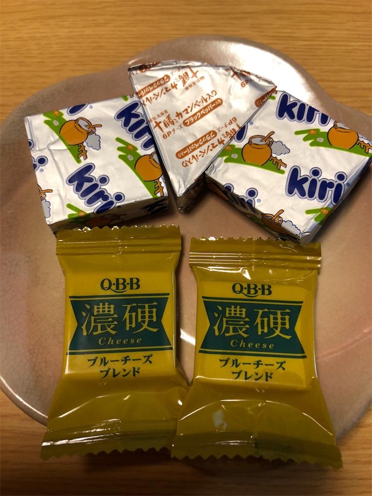 f:id:asahi-diet:20171124230219j:image