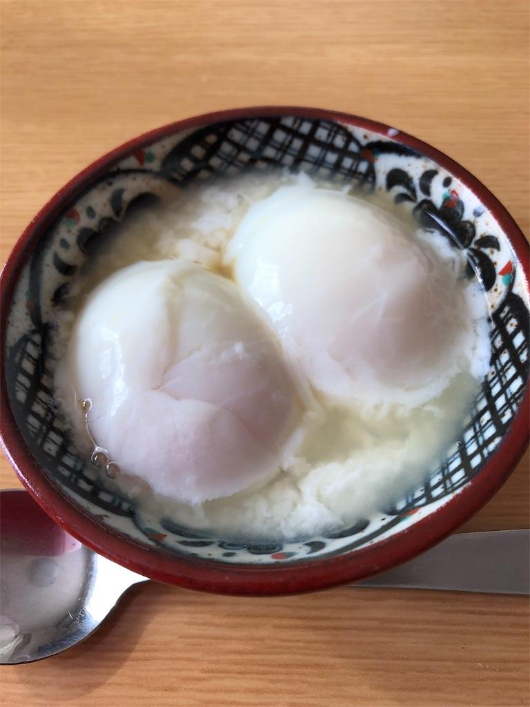 f:id:asahi-diet:20171127050609j:image