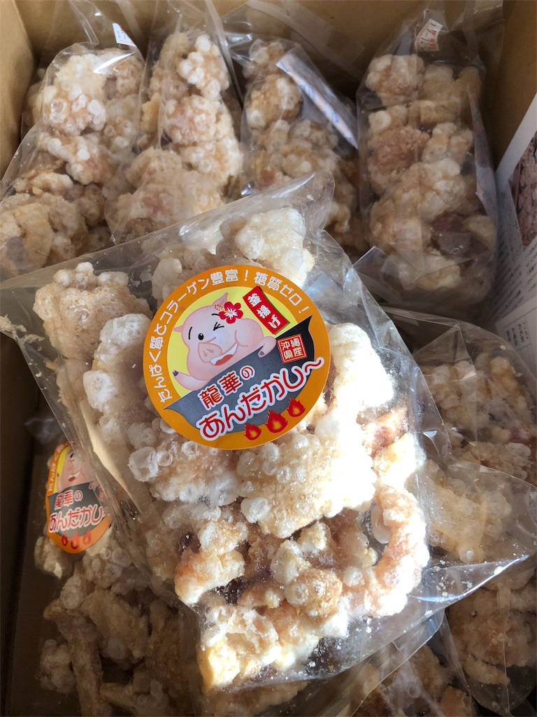f:id:asahi-diet:20171127105621j:image