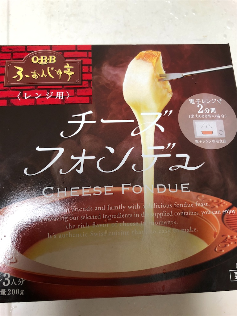 f:id:asahi-diet:20171129170115j:image