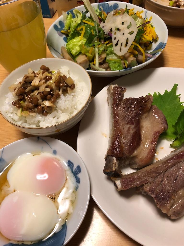 f:id:asahi-diet:20171129221130j:image