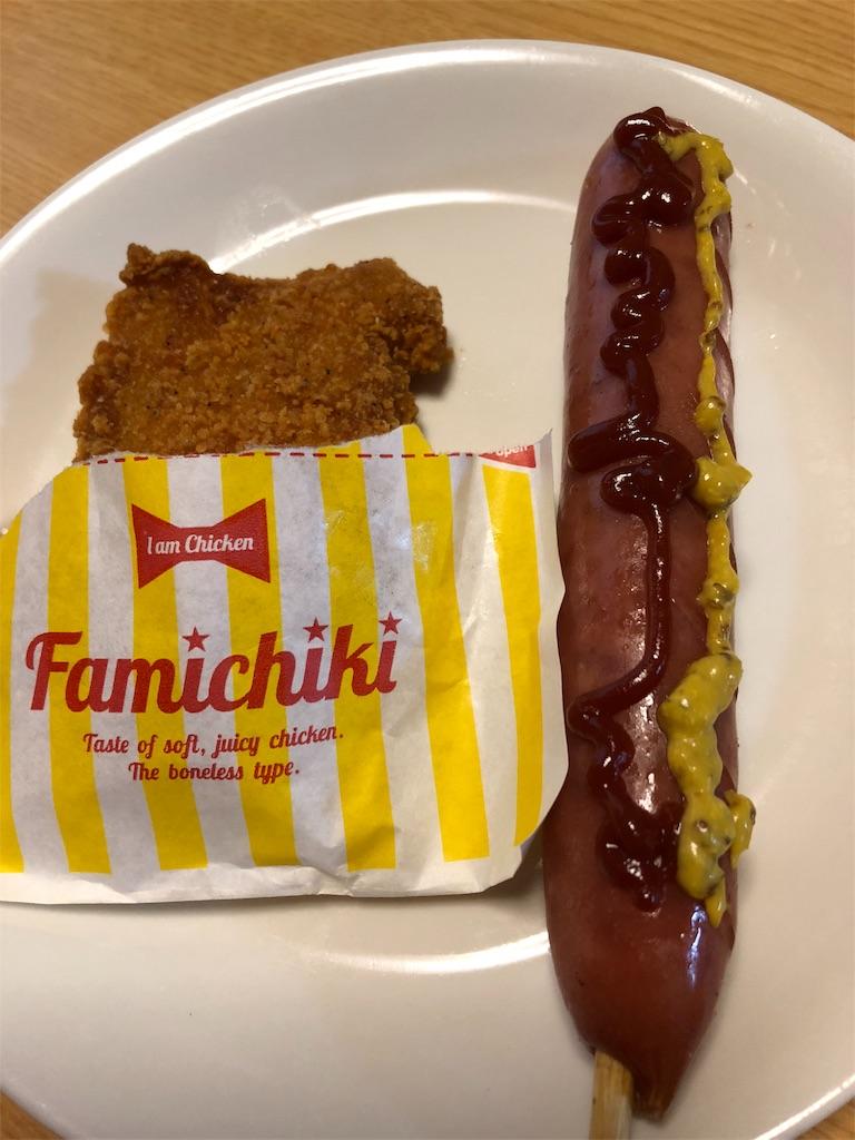 f:id:asahi-diet:20171130131805j:image