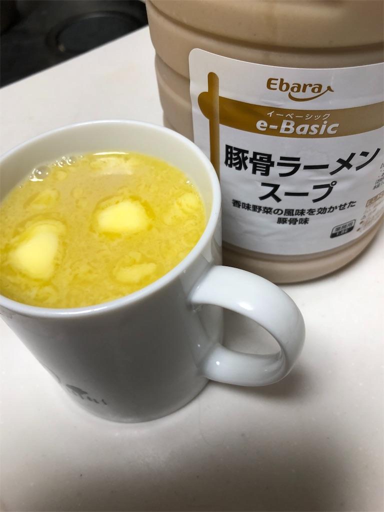 f:id:asahi-diet:20171130224518j:image