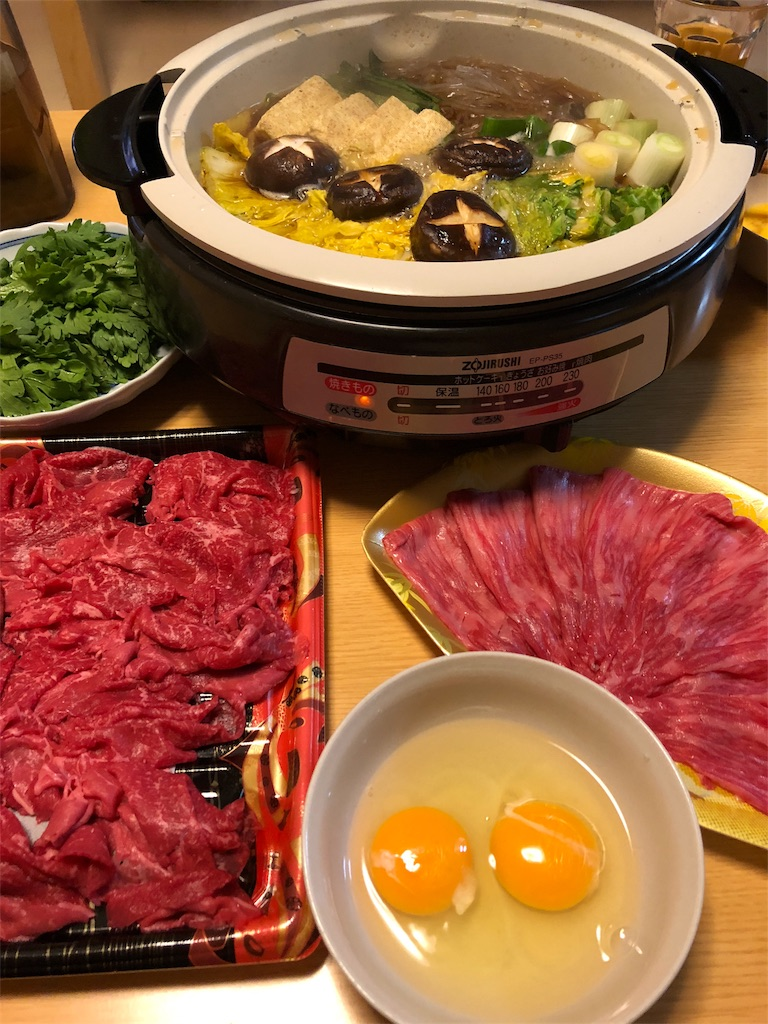 f:id:asahi-diet:20171203002644j:image