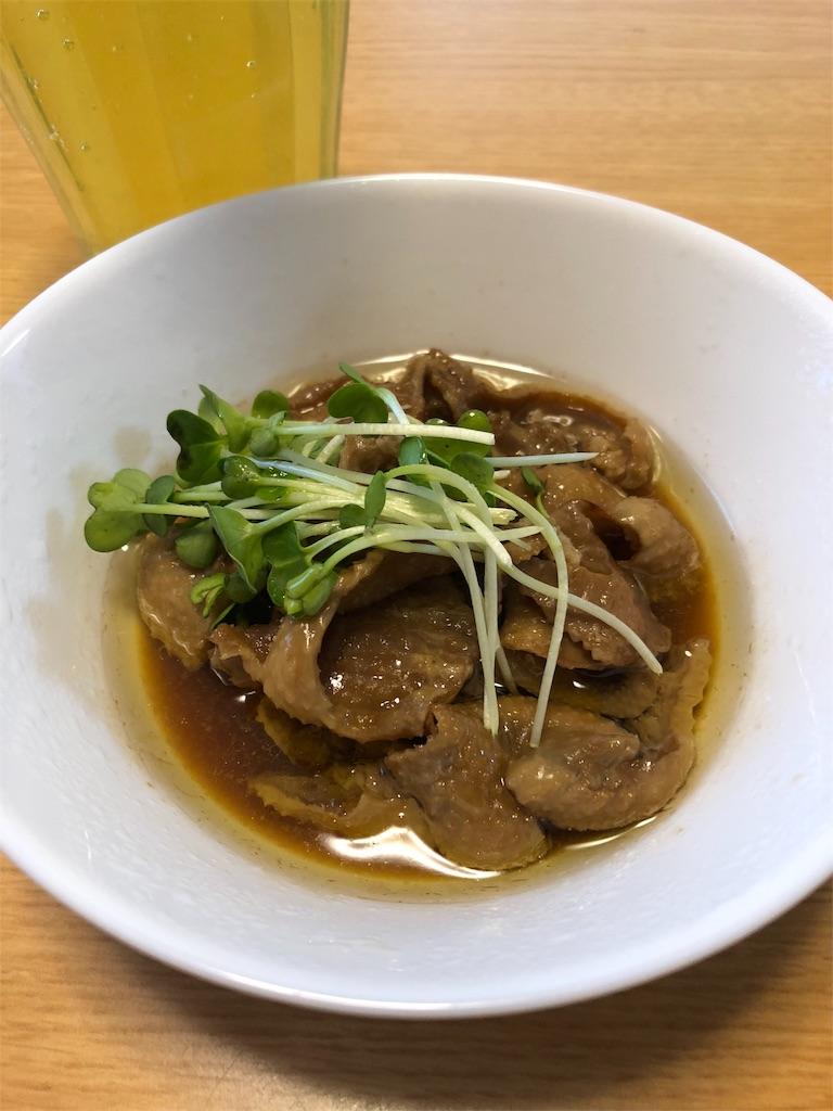 f:id:asahi-diet:20171203221749j:image