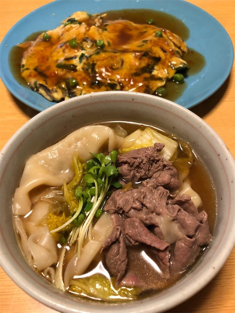 f:id:asahi-diet:20171203222517j:image