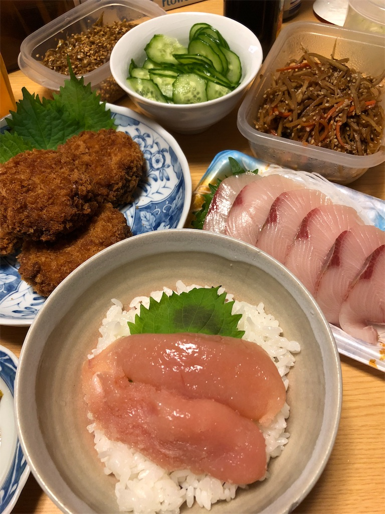 f:id:asahi-diet:20171204233555j:image