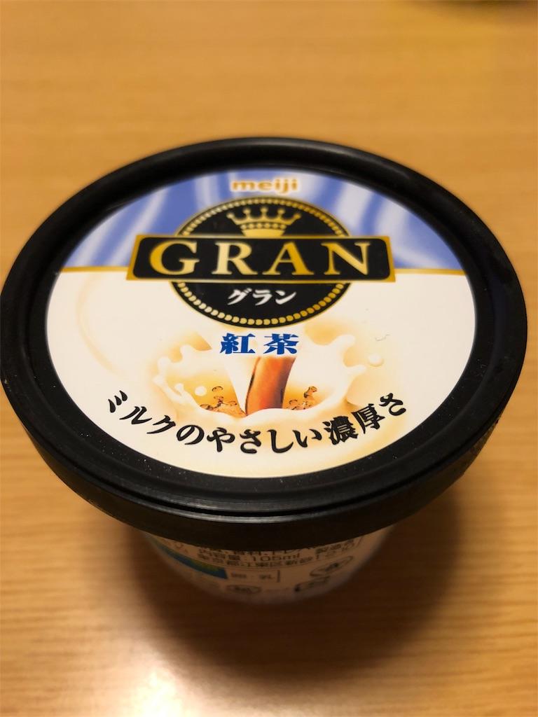 f:id:asahi-diet:20171205222350j:image