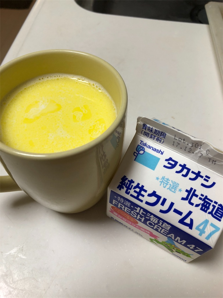 f:id:asahi-diet:20171206204915j:image