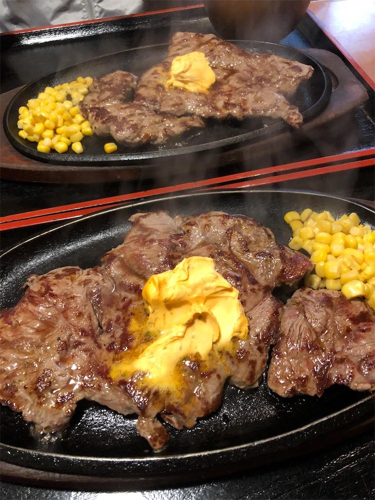 f:id:asahi-diet:20171207203627j:image
